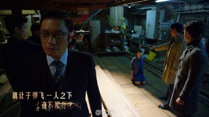 Vô Gian Đạo – Infernal Affairs 2016 TVB