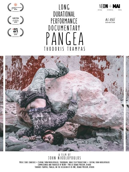 Pangea Poster