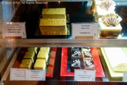 Cake Display Fridge