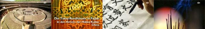 SWR Mediathek: Fujian Tulou