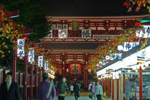 Nakamise-dōri (仲見世通り)