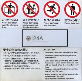 Bahnsteig-Regeln / Platform Rules