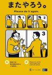 U-Bahn-Etikette / Subway Etiquette (06/2010)