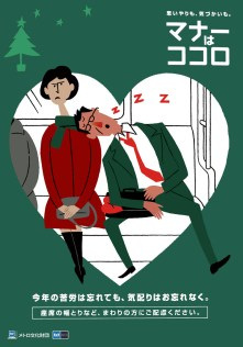 U-Bahn-Etikette / Subway Etiquette (12/2013)