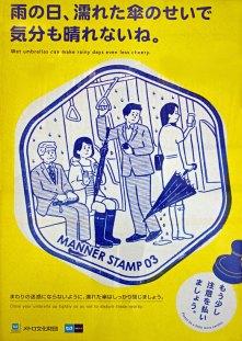 U-Bahn-Etikette / Subway Etiquette (06/2017)