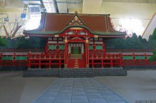 Kabuki-za (歌舞伎座) - 2.UG unter der Bühne