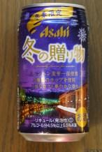 Asahi Fuyu-no Okurimono (2013.10)