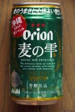 Asahi Orion Mugi no Shizuku (2013.06)