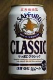 Sapporo Classic (2013.05)