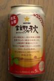 Sapporo Furano no Aki (back) (2013.09)