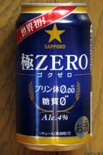 Sapporo Goku Zero (2013.06)