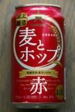Sapporo Mugi to Hoppu Aka (2013.04)