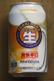 Suntory Jokki Nama (2013.03)