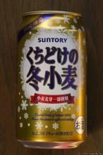Suntory Kuchidoke-no Fuyukomugi (2013.10)