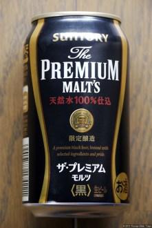 Suntory The Premium Malts Black (2013.12)
