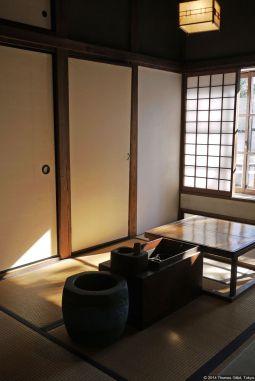 Fotostudio Tokiwadai (常盤台写真場)