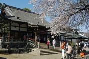 Nakano, Arai Yakushi (新井薬師)