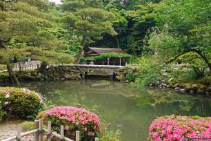Kenroku-en (兼六園)