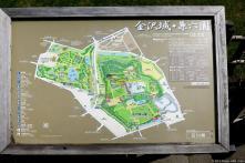 Kanazawa Castle (金沢城)