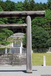 Tama no higashi no misasagi (多摩東陵)