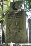 Sumō-Memorial (横綱力士碑)