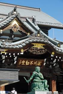 Fukagawa Fudōdō (深川不動堂)