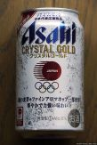 Asahi: Crystal Gold (2014.01)