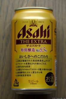 Asahi: The Extra (2014.09)
