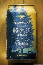 Karuizawa Premium Dark (2014.07)