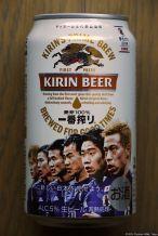 Kirin: Ichiban Shibori (2014.06)