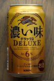 Kirin: Koi Aji Deluxe (2014.09)