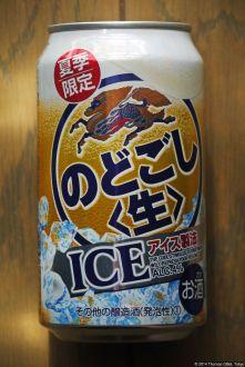 Kirin: Nodogoshi Ice (2014.07)