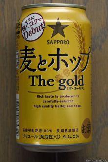 Sapporo: Mugi to Hoppu The Gold (2014.02)