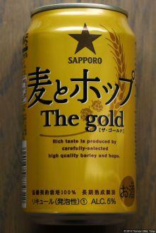 Sapporo: Mugi to Hoppu The Gold (2014.04)