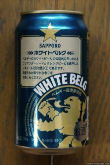 Sapporo: White Belg (2014.10)