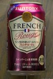 Suntory: French Rouge (2014.11)