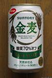 Suntory: Kin Mugi 70% Off (2014.02)