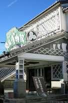 Shimoda History Museum (下田開国博物館)