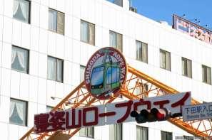 Shimoda Ropeway (下田ロープウェイ)