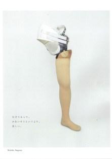 Amputee Venus (Makiko Sugawa)