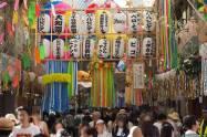 Asagaya Tanabata Matsuri (阿佐ヶ谷七夕祭り)