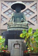 2. Tōzen-ji (東禅寺)