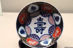 #53 Toguri Museum of Art (戸栗美術館), Imari (伊万里)
