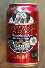 Asahi The Craftmanship Christmas Beer Amber (2015.12) (front)