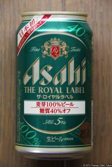 Asahi The Royal Label (2015.04)