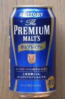 Suntory The Premium Malt's Ale (2015.11) (back)