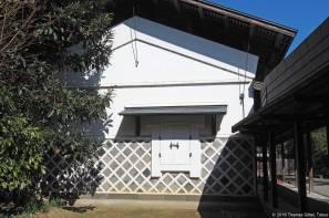 Seto Yashiki (瀬戸屋敷), Kura (Store House) (蔵)