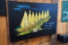 Seto Yashiki (瀬戸屋敷)