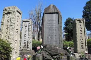 Aoyama Friedhof (青山霊園), Julius Karl Scriba