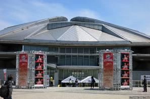 Tokyo Metropolitan Gymnasium (東京体育館)